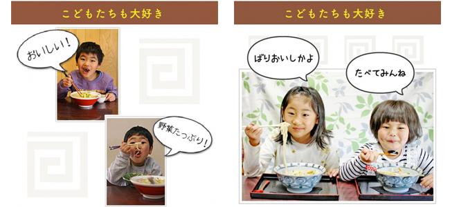 ひふみ《具材付》長崎冷凍皿うどん(4食)