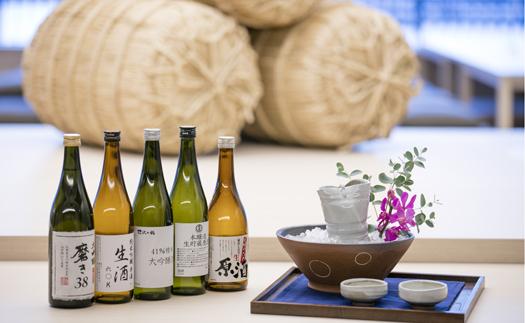 「神戸」を味わう贅沢昼定食付き 日帰り天然温泉プラン