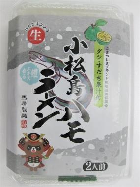 鱧のうま味成分がたっぷり入った鱧ラーメン2食入×4パック(8食分)【JF-04】