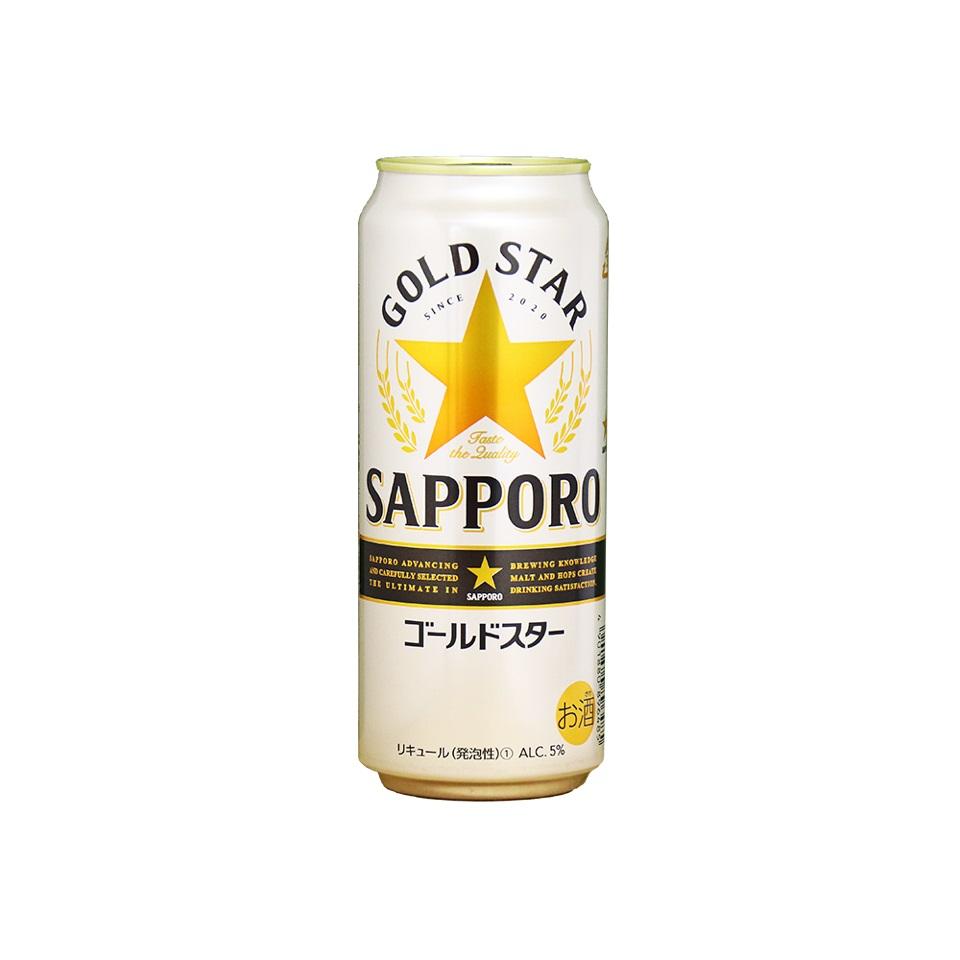 ゴールド スター サッポロ