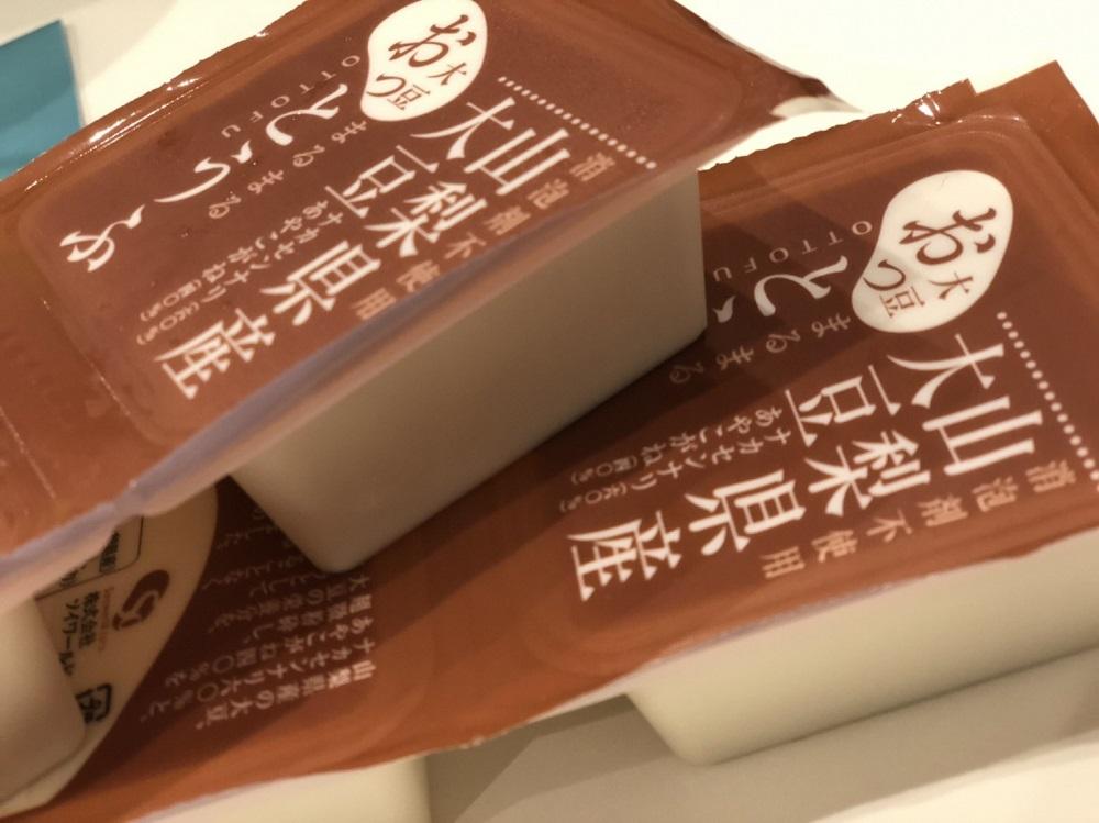 【ポイント交換専用】大豆まるまるおっとうふ6個入りセット
