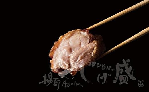 国産若鶏の最高金賞唐揚げ(三種詰め合わせ)