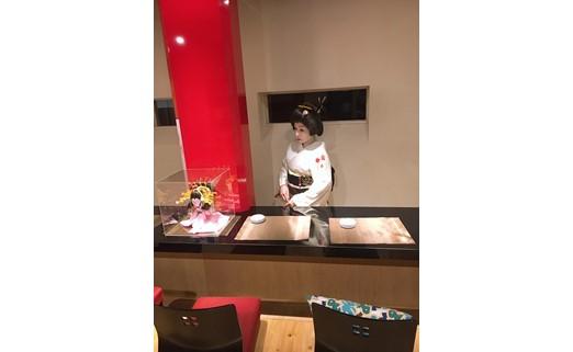 ★価格未変更★有馬温泉旅館で贅沢な時間を(芸妓体験)