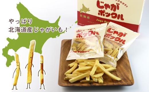 北海道限定カルビーじゃがポックル(10袋入り12箱)