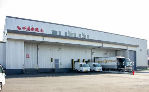 近江牛特選ロースすき焼き600g