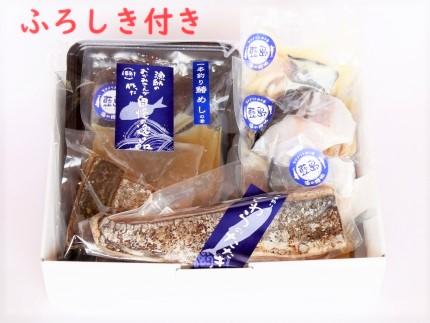 AI08-19【藍島】鰆!一本釣り特選セット(大漁旗のふろしき付き)