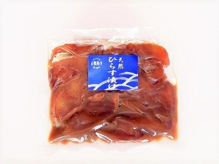 AI10-17【藍島】特選漬けセット(大漁旗のふろしき付き)