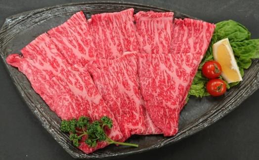 HA39-11復刻!九州産黒毛和牛赤身スライス(もも・うで) 900g