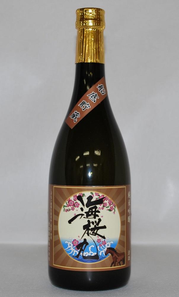 新ひだか町地酒 純米吟醸酒「海桜丸」船底貯蔵プレミア品