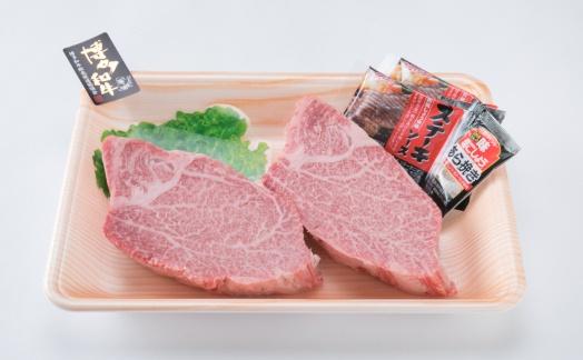 A4ランク黒毛和牛極厚カットシャトーブリアンステーキ約180g×2枚【博多和牛】