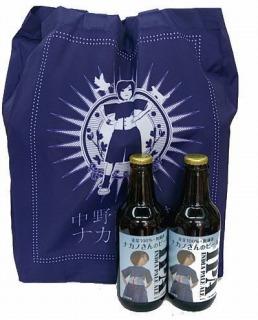 「中野大好きナカノさん」のビールとエコバッグセット