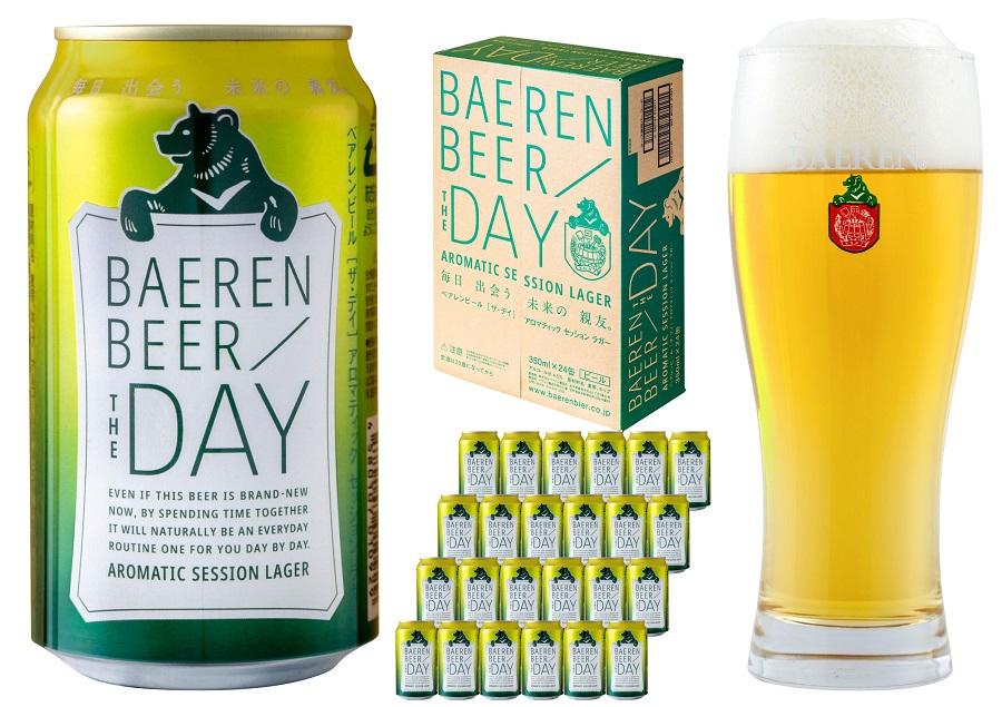ベアレン醸造所THEDAY/AROMATICSESSIONLAGER(ザ・デイ/アロマティックセッションラガー)350ml缶ビール24本セット