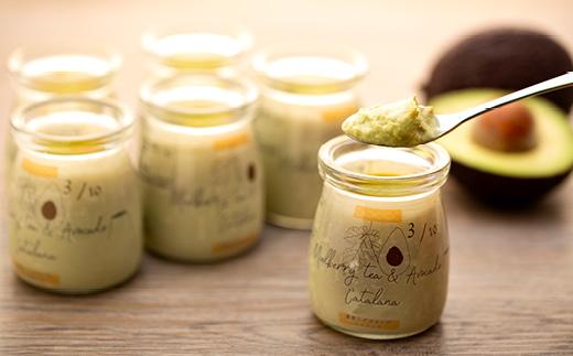 桑抹茶とアボガドのカタラーナ