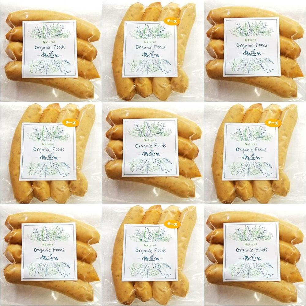 無添加ソーセージプレーンとチーズ冷凍食べきり80g各5パック詰め合わせ