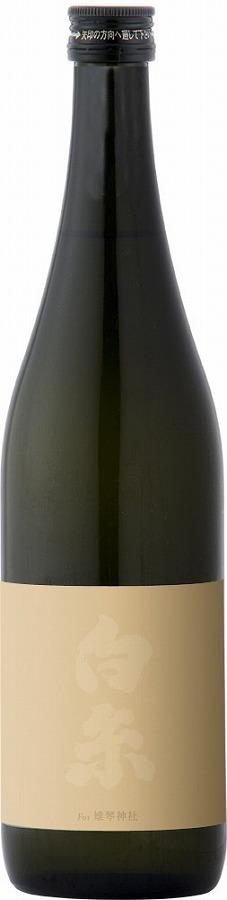 【数量限定】糸島 雉琴神社復興支援酒『白糸酒造の純米原酒』