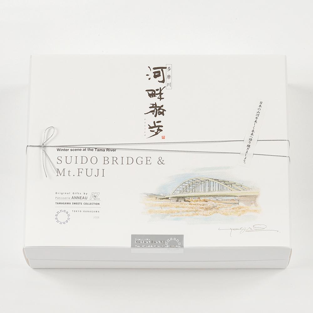 多摩川・河畔散歩 中(焼き菓子詰め合わせ)