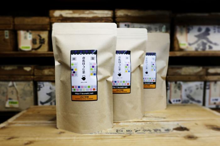 【倉敷ほうじ茶】リーフタイプ3袋