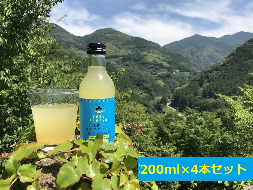 土佐山ゆずスカッシュMセット(200ml×4本)