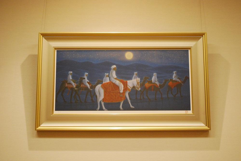 平山郁夫絵画「アフガニスタンの砂漠を行く・月」(リトグラフ/EA)