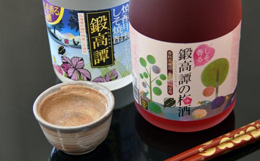 鍛高譚(たんたかたん)・鍛高譚の梅酒[720ml]【12本セット】【白糠町】