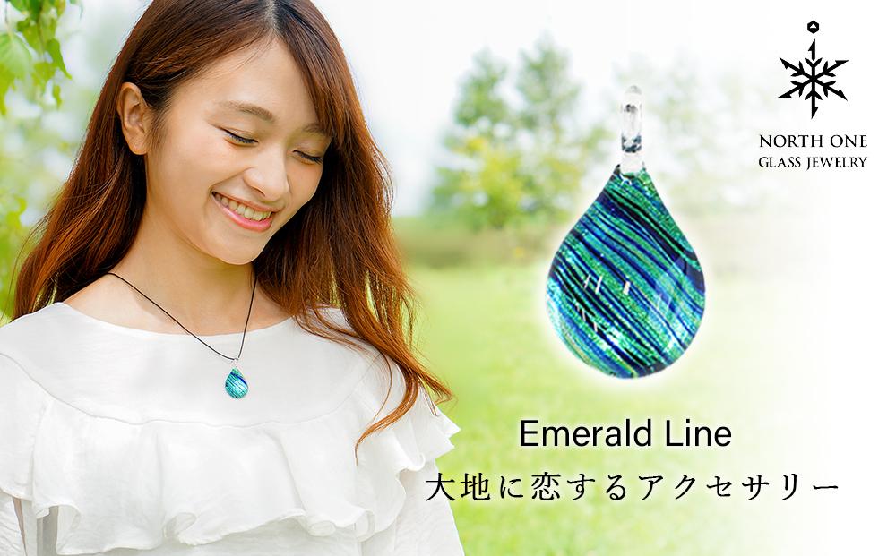 EmeraldLine【ドロップMサイズ】