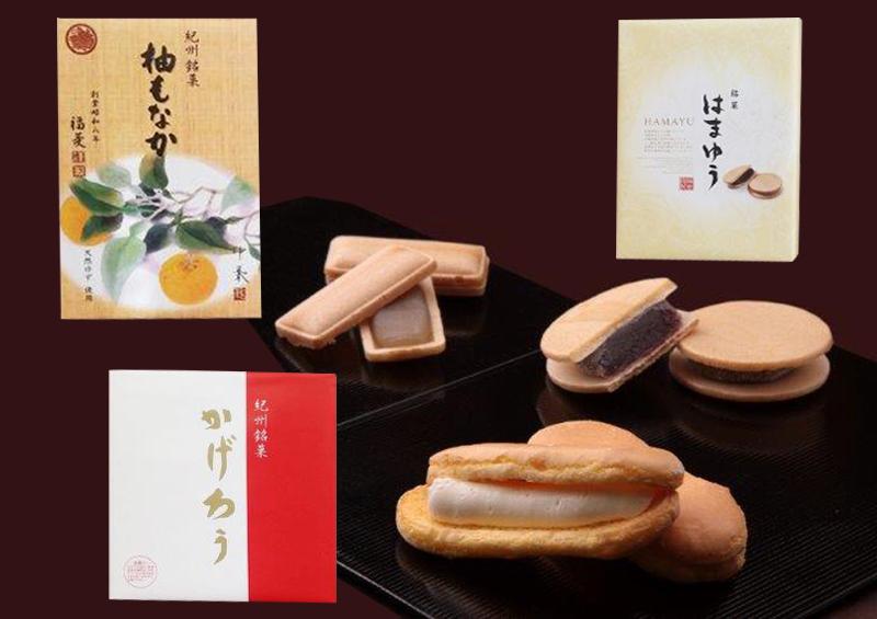 福菱 和菓子お試しセット(かげろう10個・柚子もなか12個・はまゆう6個)
