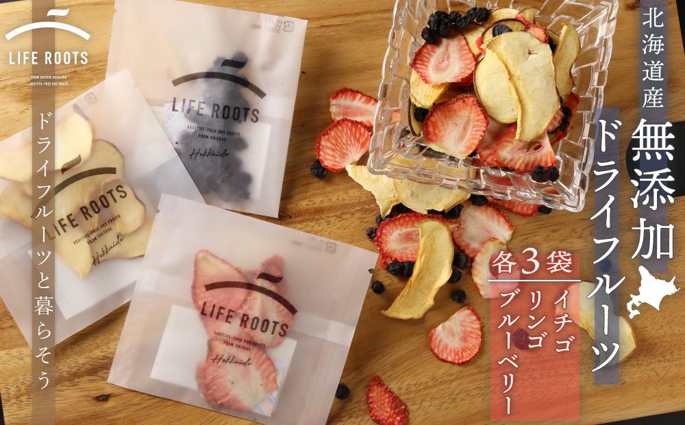 《北海道産》無添加ドライフルーツ~イチゴ×ブルーベリー×リンゴ~