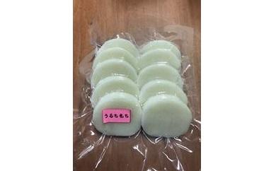 米を使った加工品のセット(小)