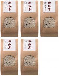 美濱屋の多穀米御節米