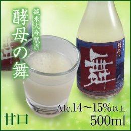 高知のどぶろく「酵母の舞」500ml/どぶろく工房香南