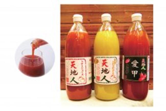 【完熟トマトジュース】北海道岩見沢産トマト3瓶セット