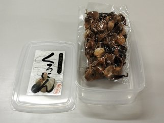 【ご家庭用】香川県産原料使用 熟成黒にんにく「讃岐の贈りもの くろにん」