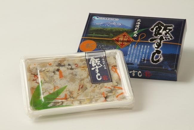 ≪受付終了≫利尻漁業協同組合「利尻産ほっけ飯寿司2箱セット」