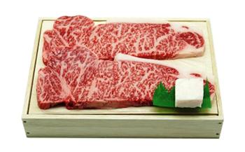 神戸牛サーロインステーキ用【190g×2枚】