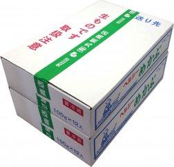 絆ヘルシーめかぶ(100g+タレ7g×2)24個