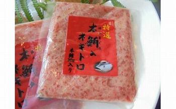 【特選】丼ぶりごはんにぴったり! 本マグロ入りネギトロセット(6パック)