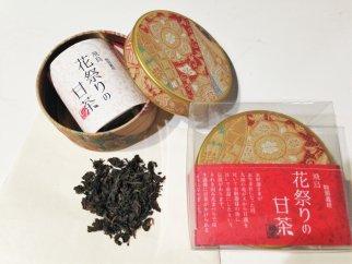 「花祭りの甘茶」ミニ缶