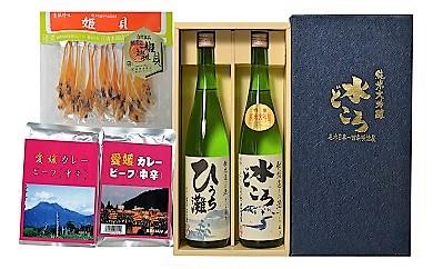 西条銘酒と名産品セット