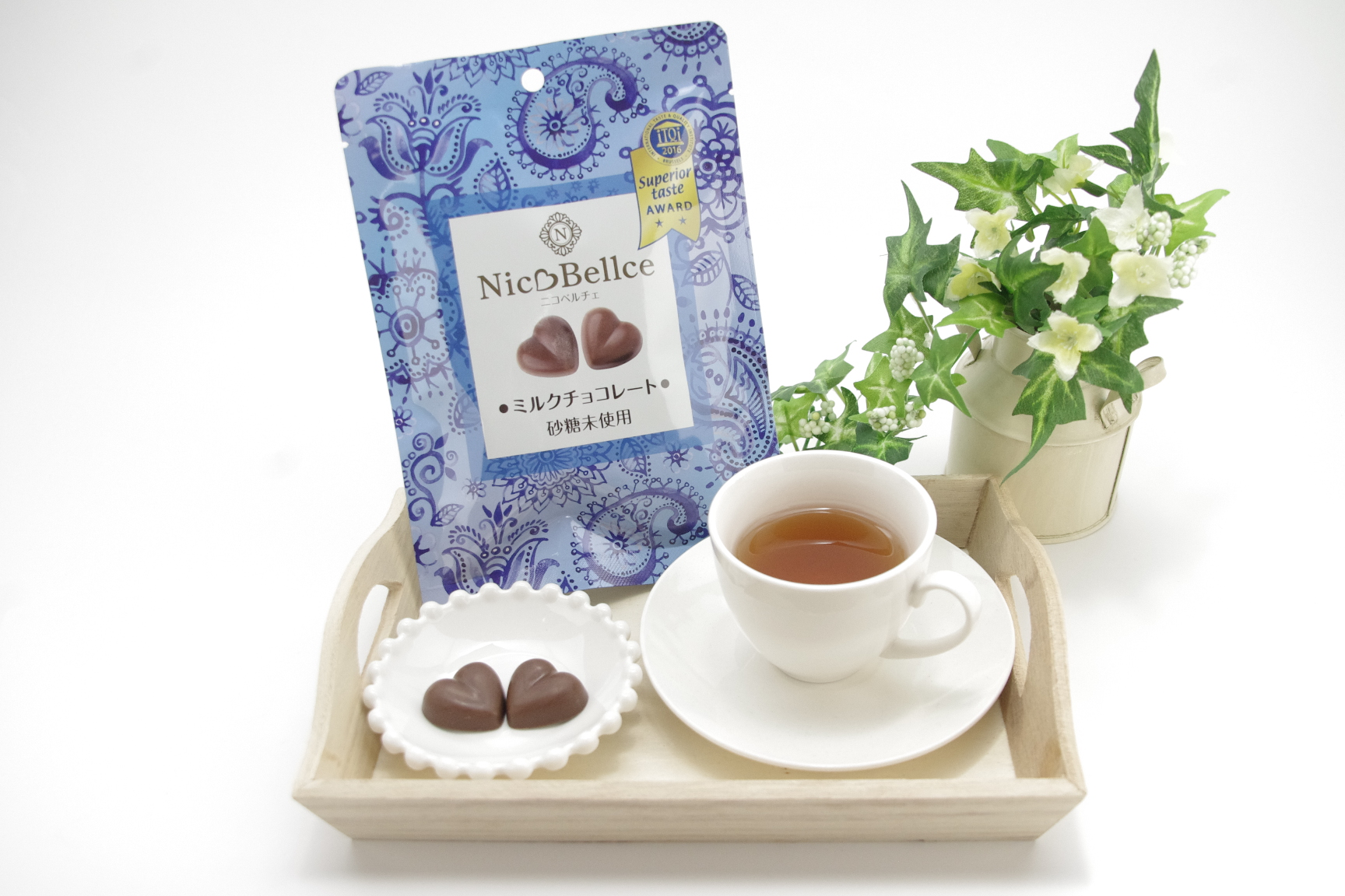 ★受付終了★【砂糖未使用ニコベルチェ】ミルクチョコレート