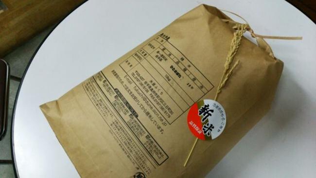 人気沸騰中!奥州市産極上のお米ひとめぼれ3kg