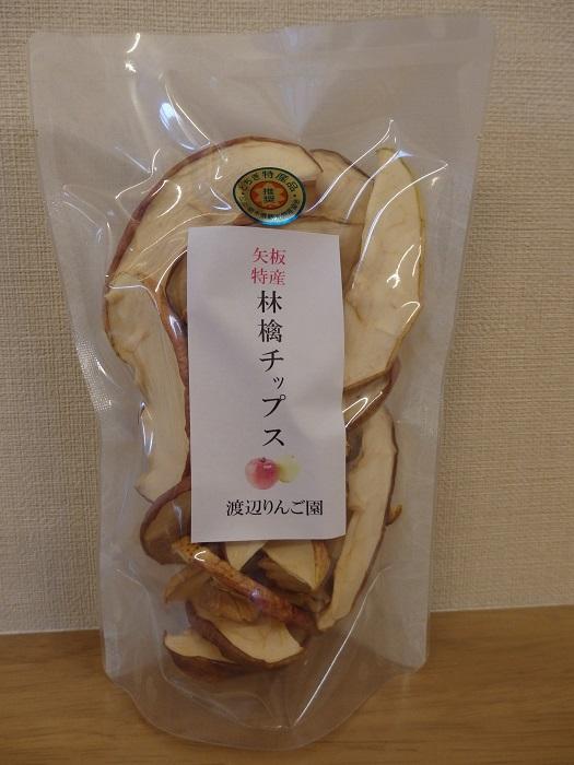 【9月上旬~発送】林檎チップs6袋入り