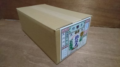 淡路島手延べ素麺御陵糸黒帯(9kg紙箱)