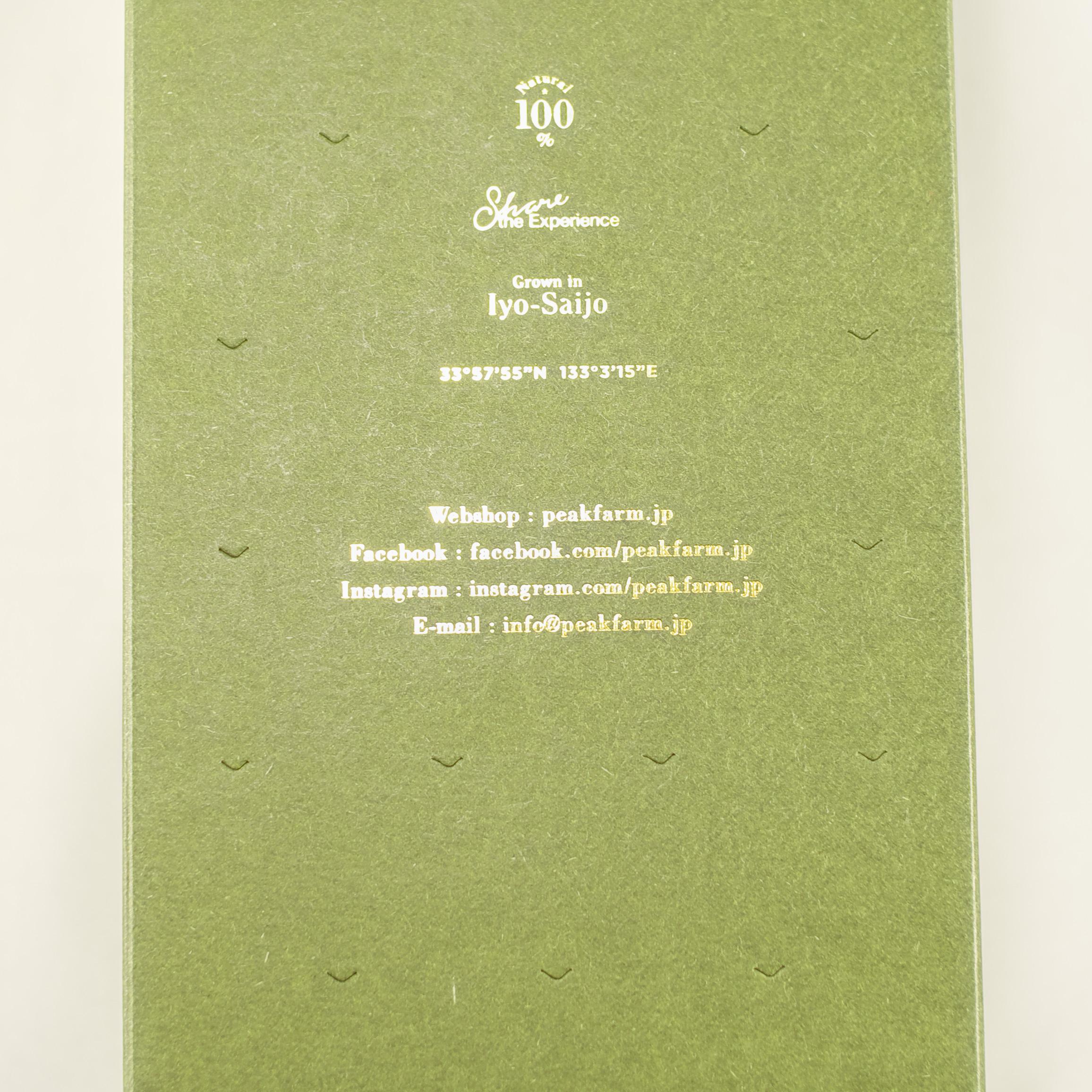 peakfarm伊予西条イタリアンギフトセット(3個入り)