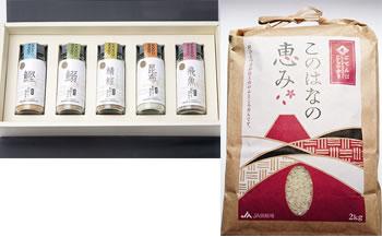 おだしカクテル5本セット+詰め替え用パックとエコ栽培米このはなの恵み2Kg×2
