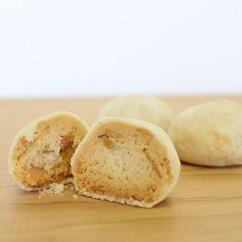 讃岐和三盆クッキー詰合せ20袋入