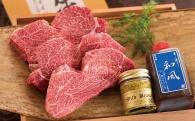 ◆常陸牛A5フィレ赤身ステーキ