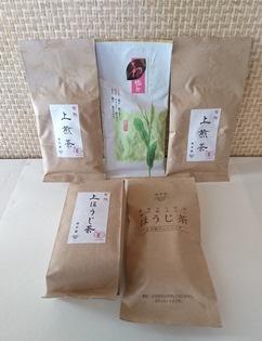 【無農薬・瑞浪産】成瀬さん家のお茶飲み比べセット「B」