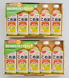 こめ油ギフトセットTFKA-50