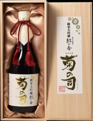 【華やかフルーティ】純米大吟醸菊の司結の香仕込720ml