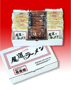 お店と同じコクとコシをご家庭で「尾道ラーメン壱番館」10食